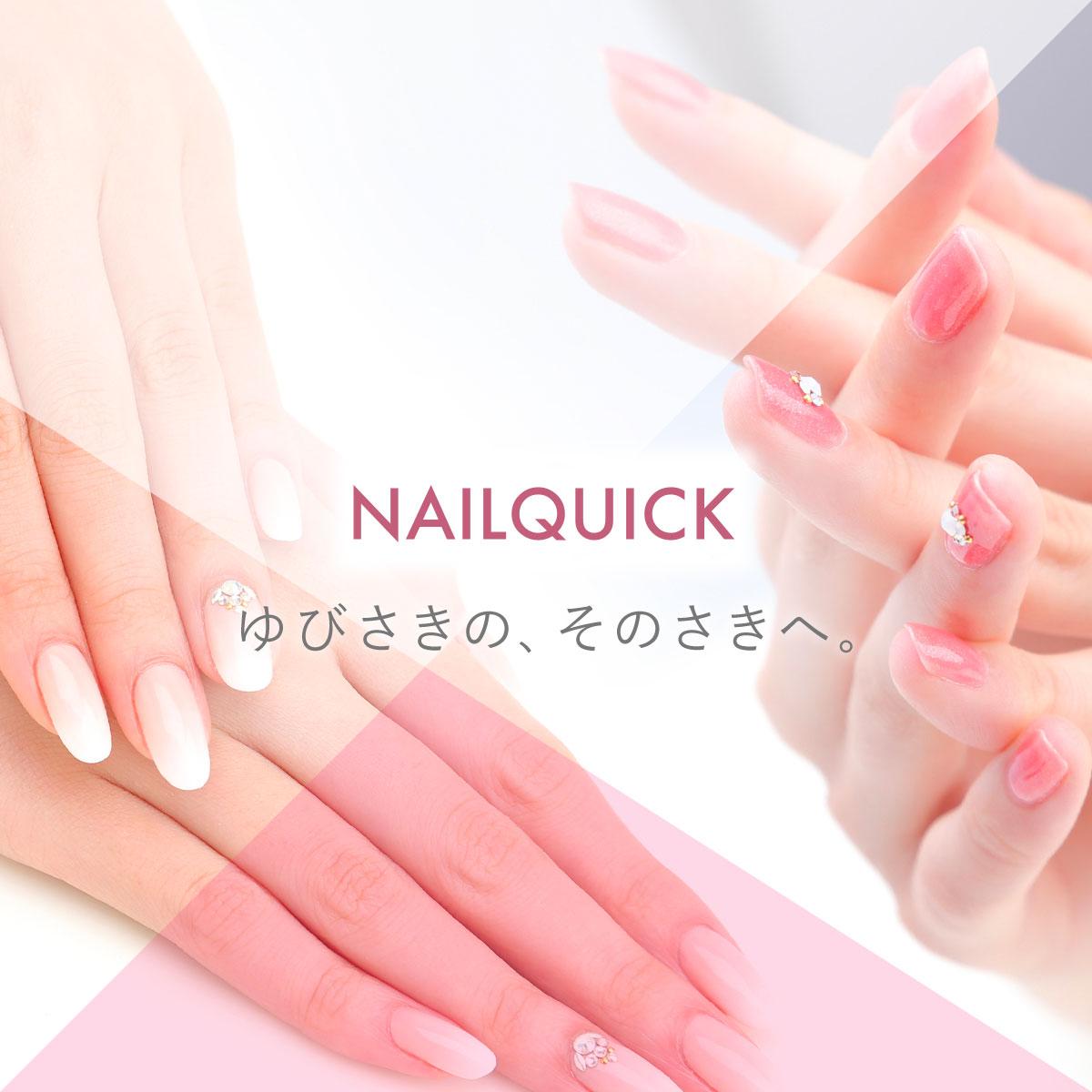 Nail Quick English